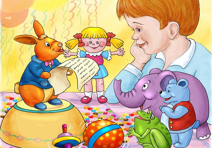מאייר ספרי ילדים